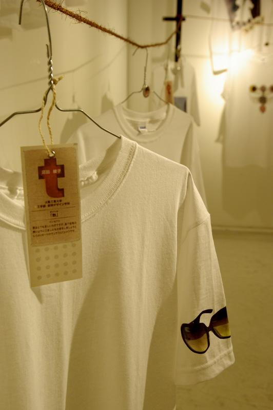 ヤン・クリTシャツ展