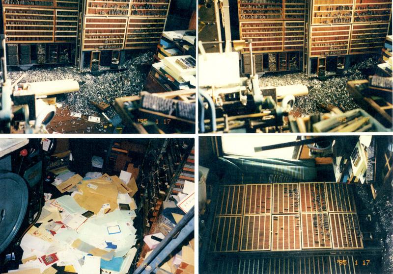 95年阪神大震災で崩れ落ちた「活字」