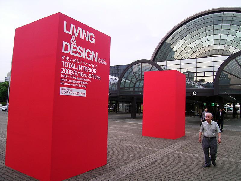 LIVING & DESIGN展