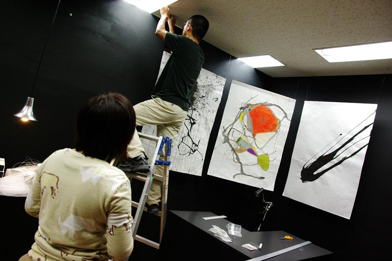 「素材からデザインへ〜その変化と過程」展