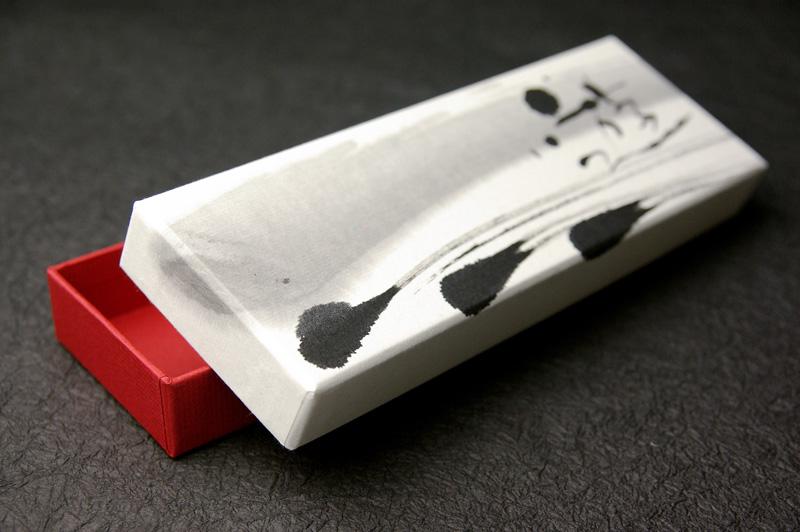「書」貼箱