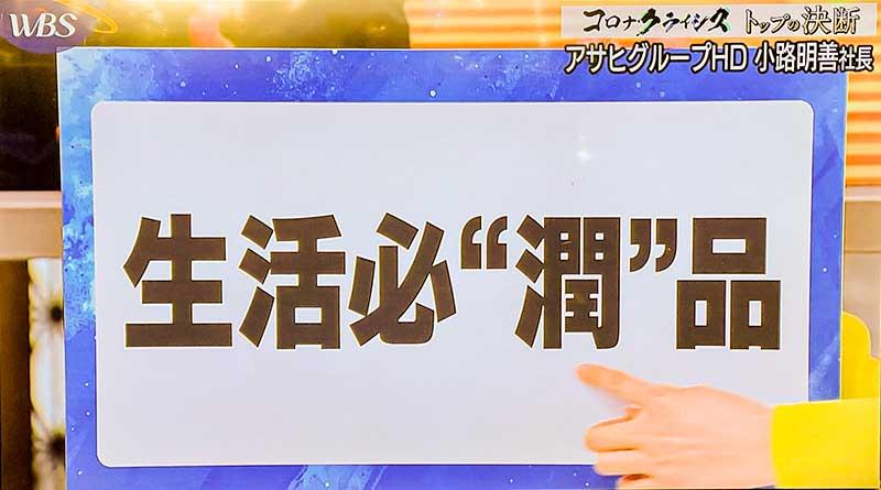 IMG_988000.jp