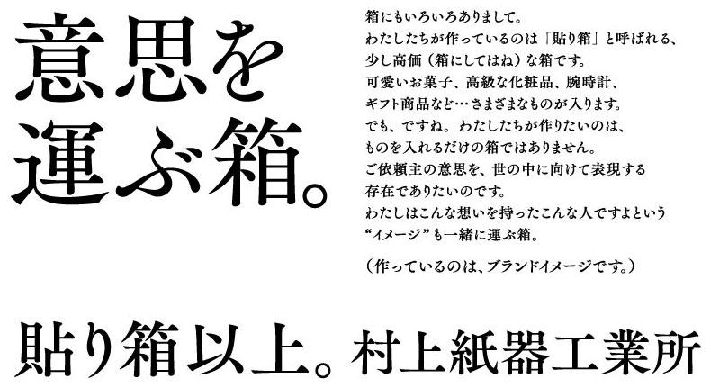 copy2_ol3.jpg