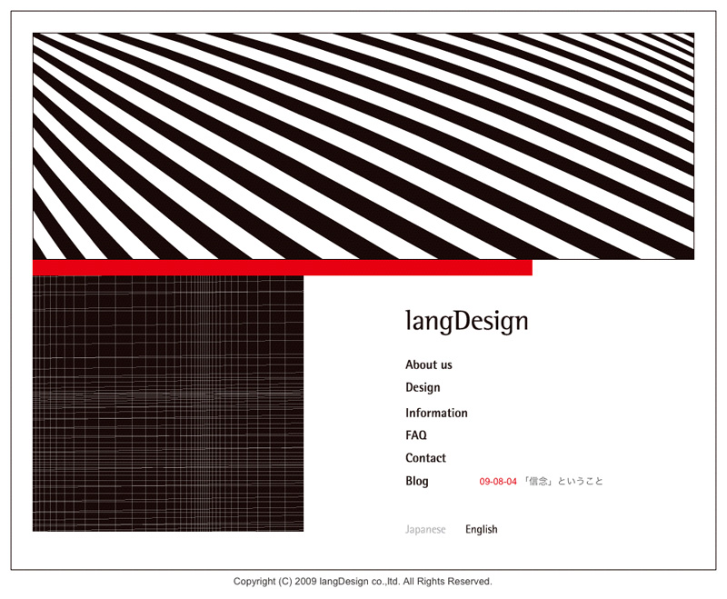 langdesign