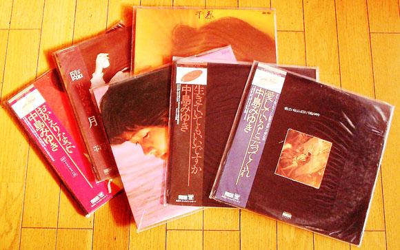 中島みゆきのレコード