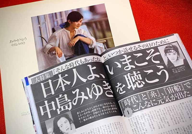 miyuki302.jpg