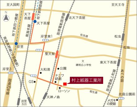 村上紙器工業所までの地図