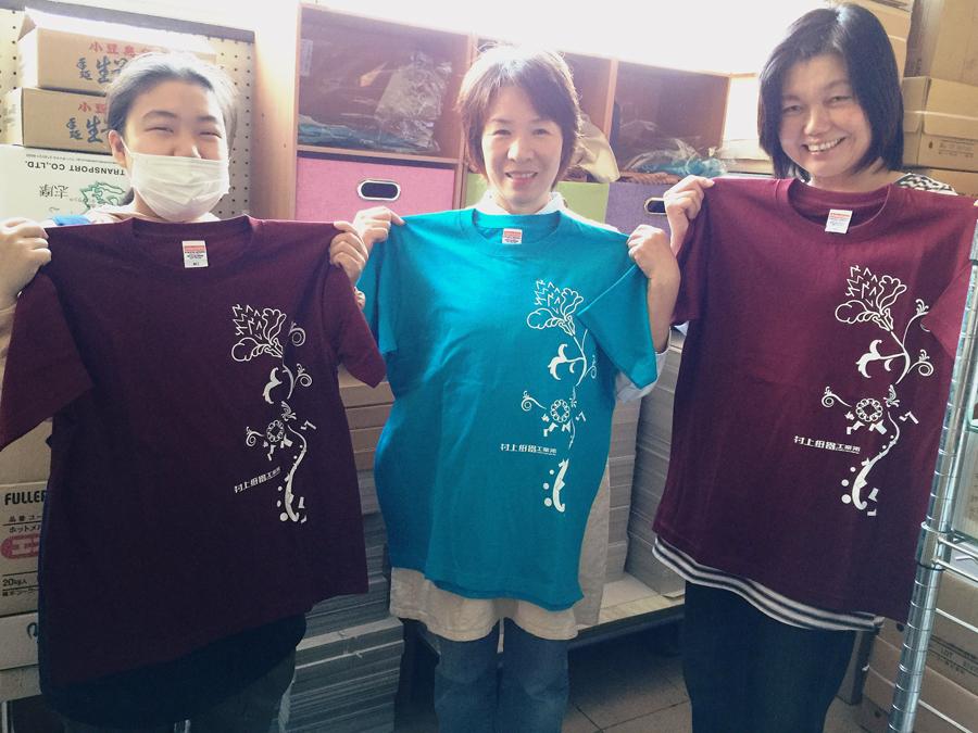 村上紙器工業所のオリジナルTシャツデザイン