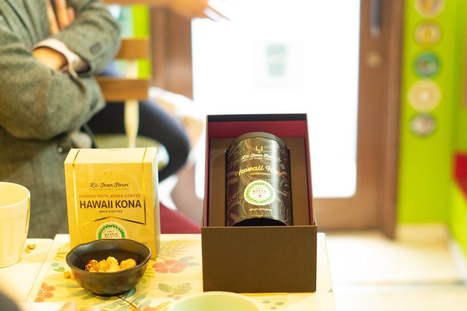 ハワイコナコーヒー、ギフト、パッケージ