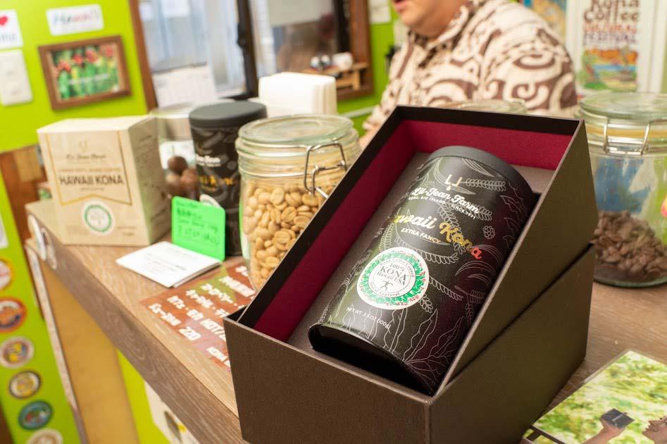 最高のコーヒーギフトを届けるパッケージ、貼り箱、ハワイコナ