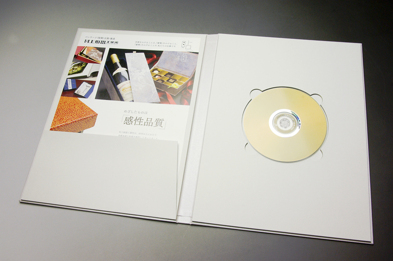 DVD収納ファイルボックス
