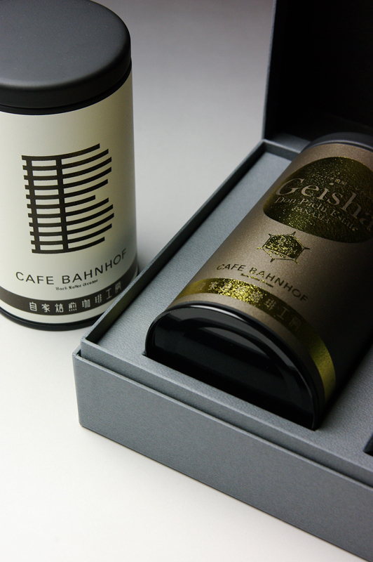 コーヒーギフトボックス(化粧箱)