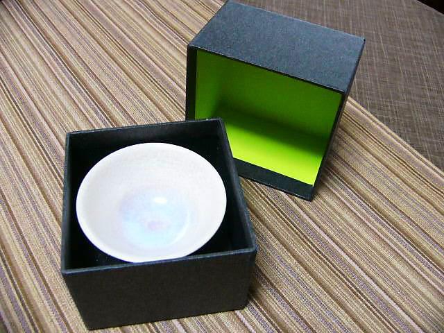 陶器(ぐいのみ)貼箱