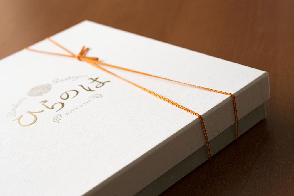 地域のコラボレーションから生まれたお菓子「ひらのは」の貼り箱