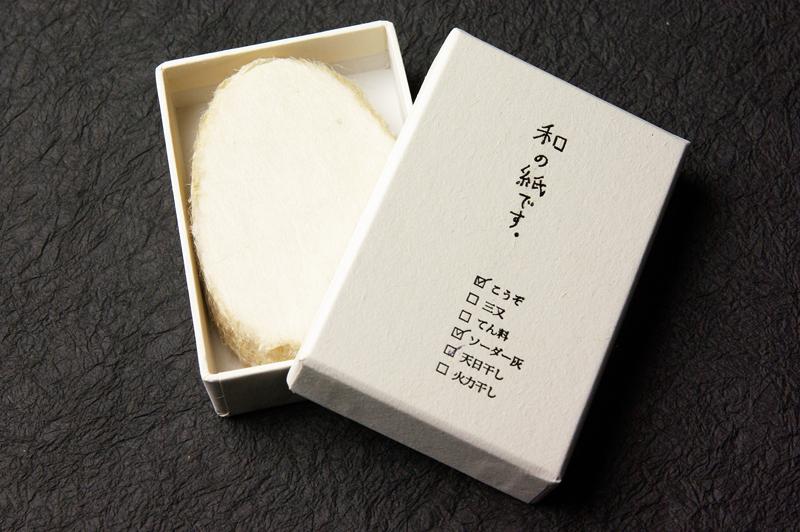 たまごのカードボックス(貼り箱)、化粧箱